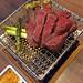 Grilled Wagyu Beef at 炭家 Sumiya, Suntec City