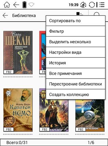 library-menu-2