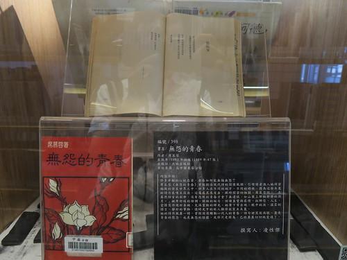 20181026-高雄總圖27 拷貝