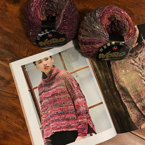 Noro Kitori in colour #16 to knit #27 Oversized Textured Pullover from Noro Issue 13