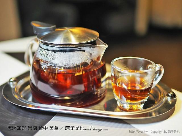 黑浮咖啡 崇德 台中 美食 35