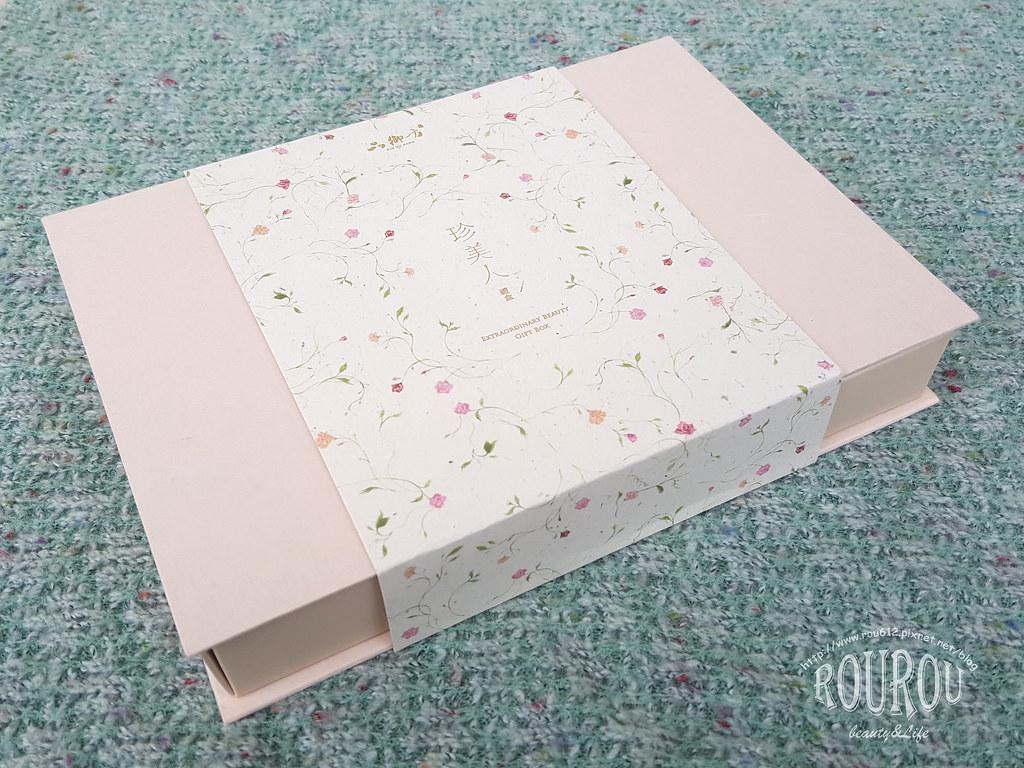 品御方珍美人禮盒1