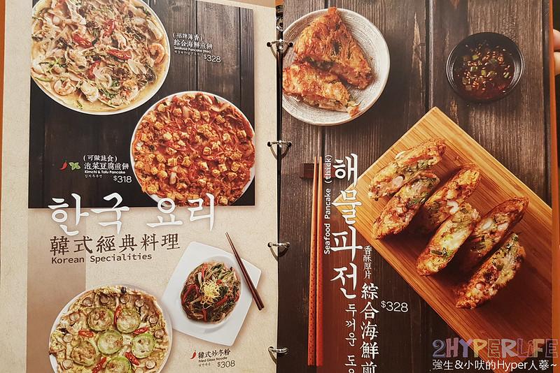 涓豆腐菜單-文心秀泰店 (4)
