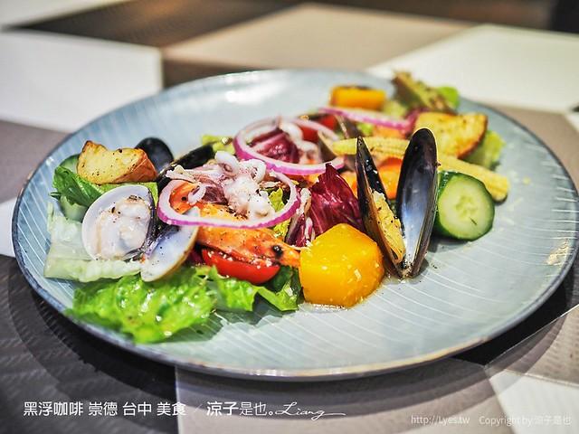 黑浮咖啡 崇德 台中 美食 23