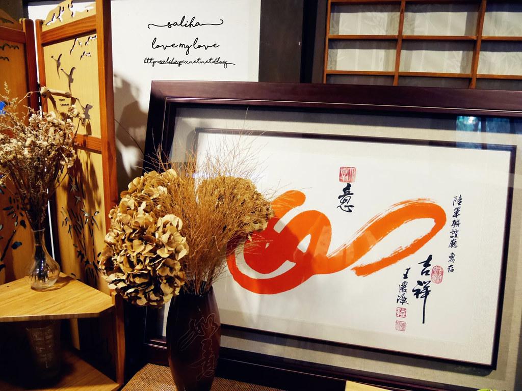 台北古亭站附近不限時日式咖啡廳下午茶推薦雅鴿書院 (9)
