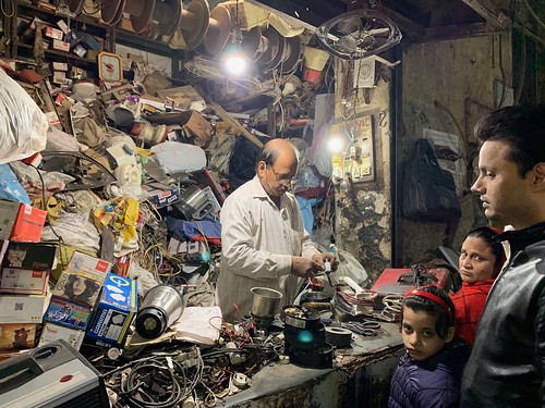 City Landmark - Cheap Electricals, Ganj Meer Khan
