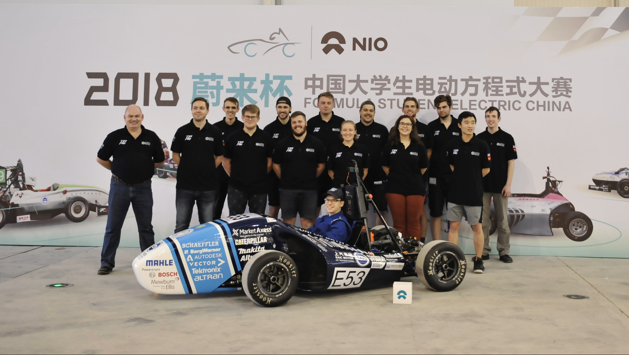A successful Crowdfunding at Bath campaign helped Team Bath Racing Electric compete in China