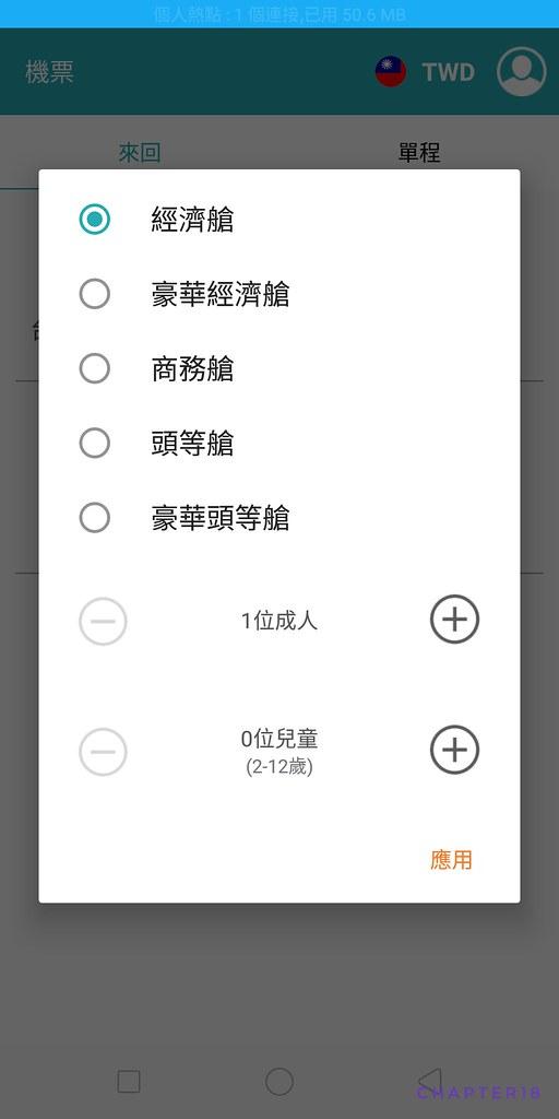 Screenshot_2019-01-20-15-38-48-97-01