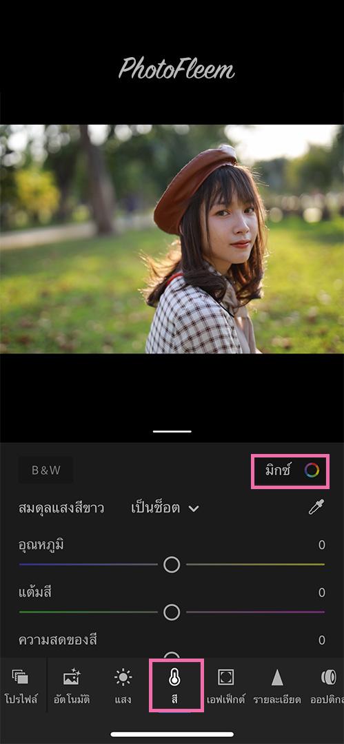 Lightroom-Sweet-Brown-01