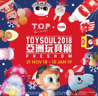 五週年重磅登場! 最強玩具盛事《亞洲玩具展TOYSOUL 2018》即將到來~ 玩具×聖誕 的超精采預展「聖誕玩具工場」情報公開!