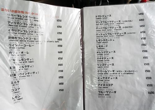 門司港・喫茶リバー_ドリンクメニュー