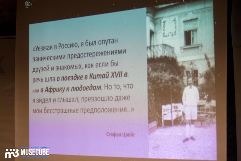 otkrytie_Kluba_Dyadi_ Gilyaya-13