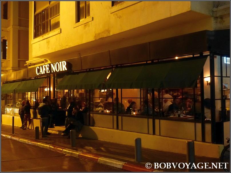 קפה נואר (Cafe Noir)