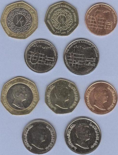 Jordánsko 1 Qirsch + 5-10 Piastres + ¼-½ Dinar 2009-2012 UNC, sada mincí