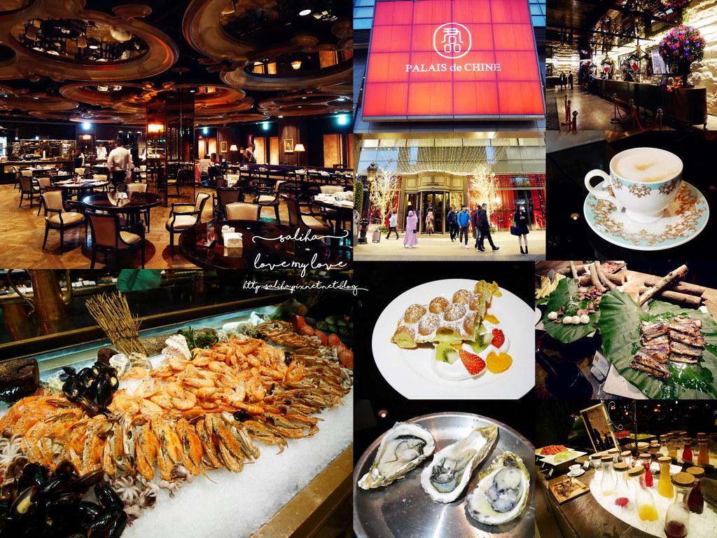 台北車站京站君品酒店雲軒西餐廳下午茶吃到飽食記心得