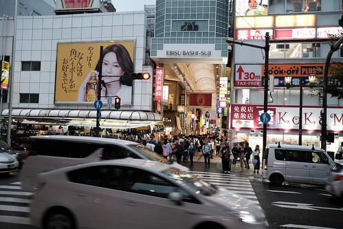 大阪Chaos