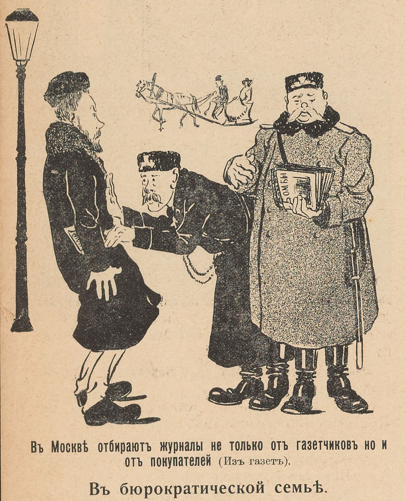 Карикатуры того времени