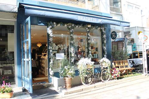 【育乳ブラ】ノンワイヤー専門店BRADELIS Me(ブラデリスミー)表参道の新店舗