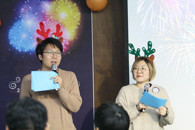 20181212_2018회원송년의밤_32