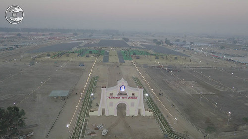 An Arial View of Main Gate