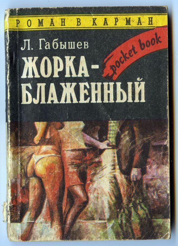 книга 9