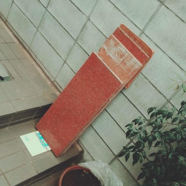 Colored cement board