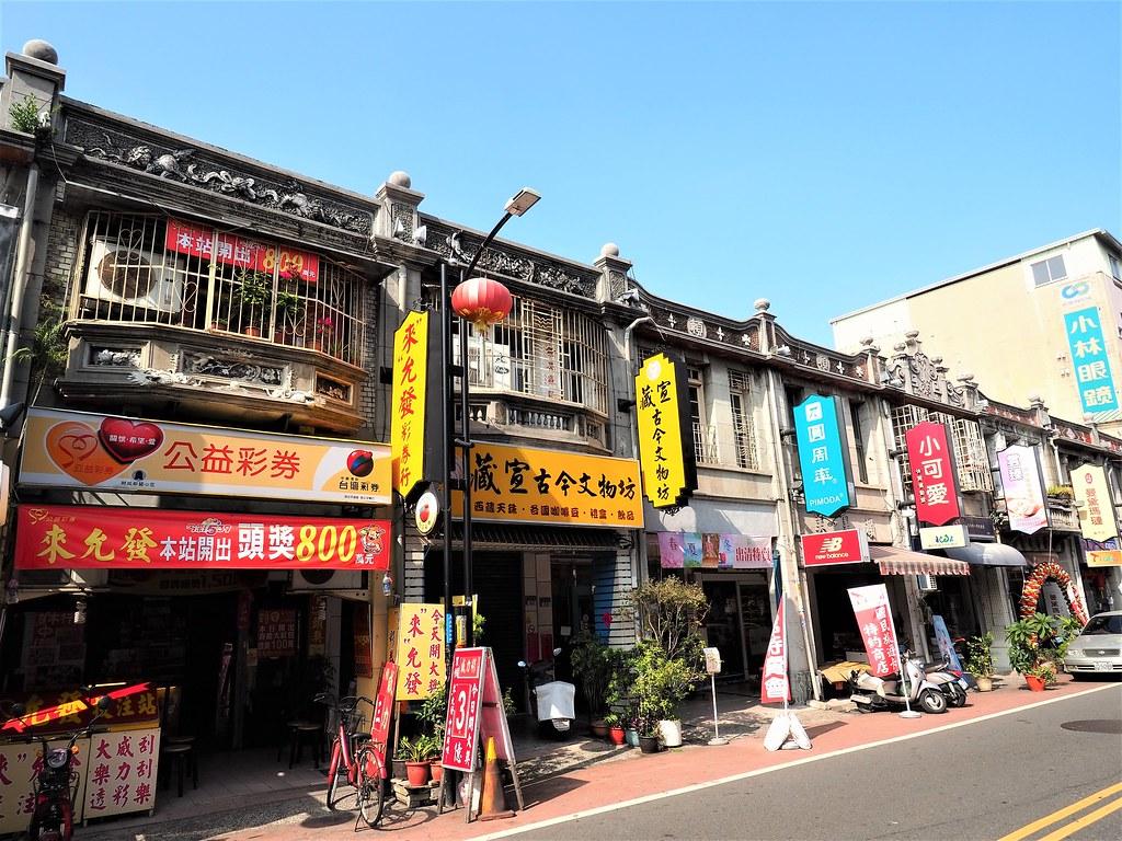 斗六老街 (21)