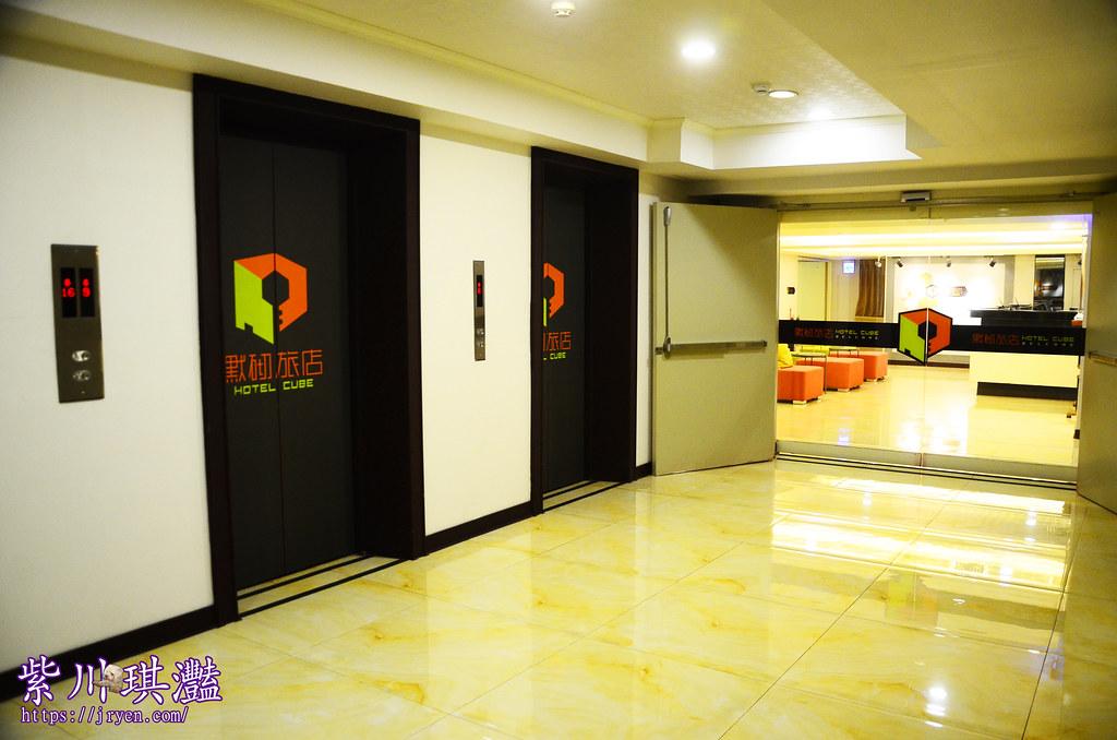 默砌旅店-0013