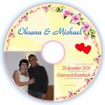 CD на заказ