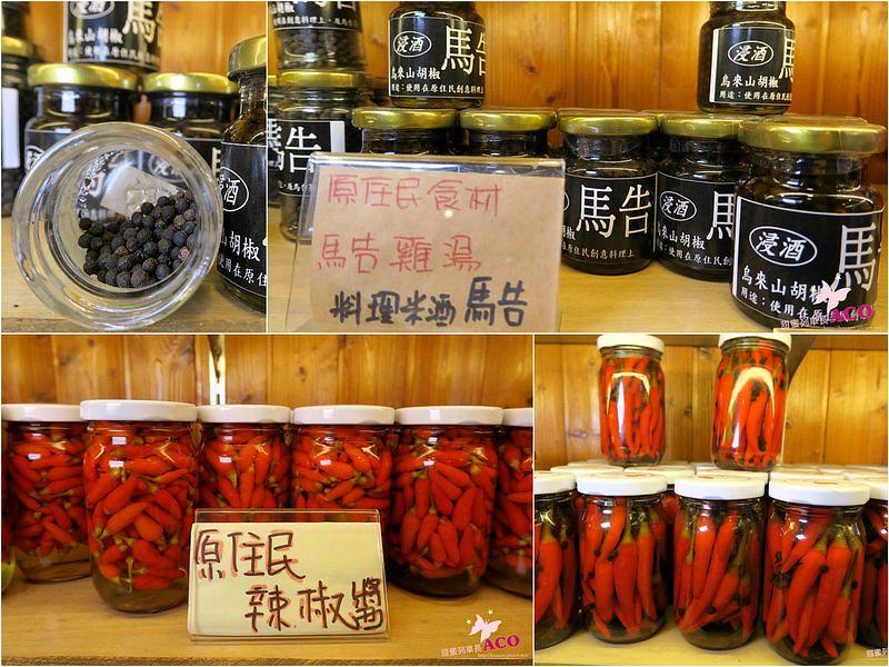 烏來 美食 IMG_2520_Fotor_Collage.jpg