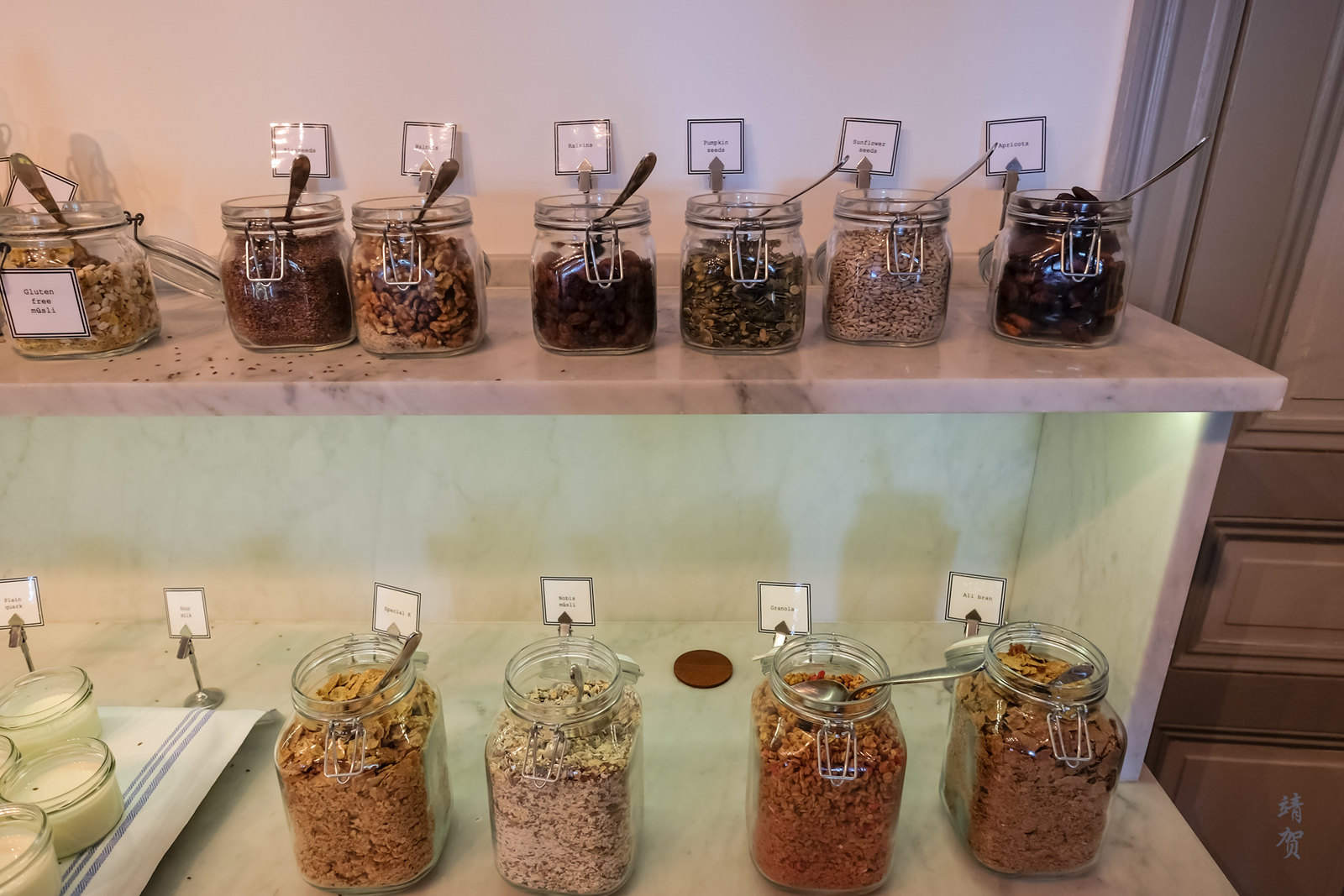 Muesli and granola