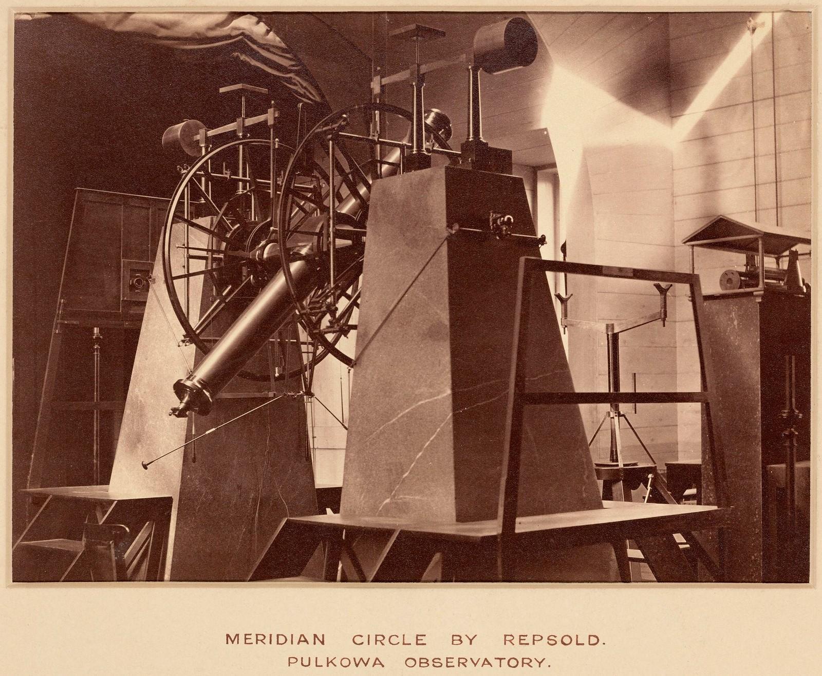 Меридианный круг Репсольда в Пулковской обсерватории