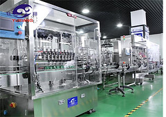 yuxiang-The fill line of the liquid