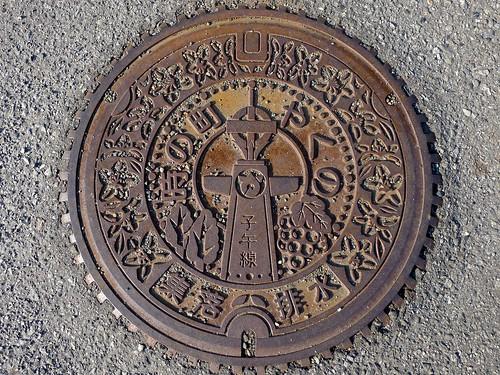 Yakuno Kyoto, manhole cover 2 (京都府夜久野町のマンホール2)