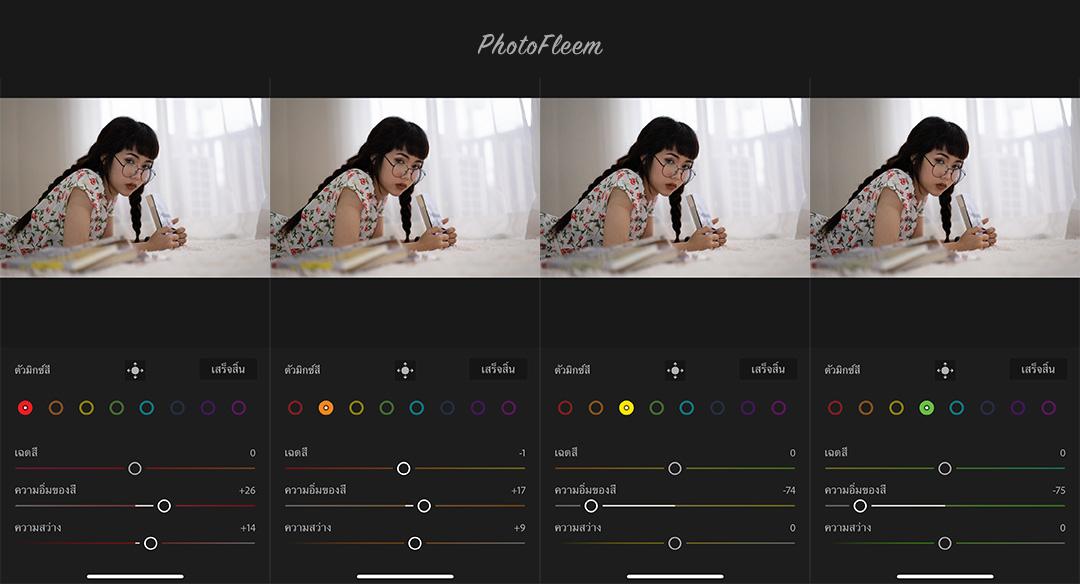 Lightroom-Film-Orange-02
