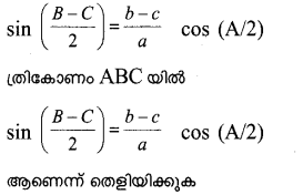 Plus One Maths Model Question Papers Paper 4Q2