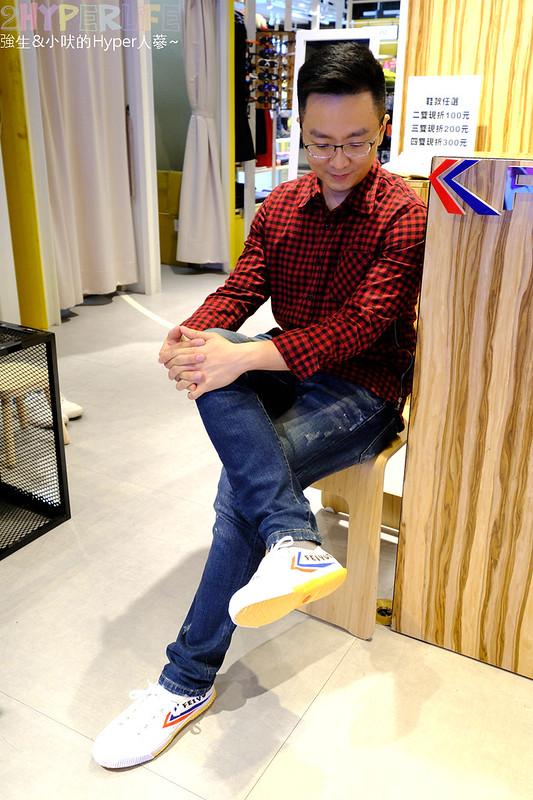 Feiyue Taiwan 飛躍台灣 (25-1)