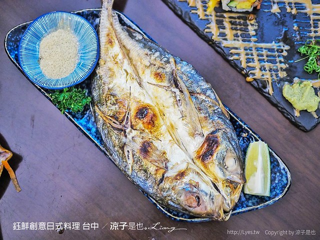 鈺鮮創意日式料理 台中 21