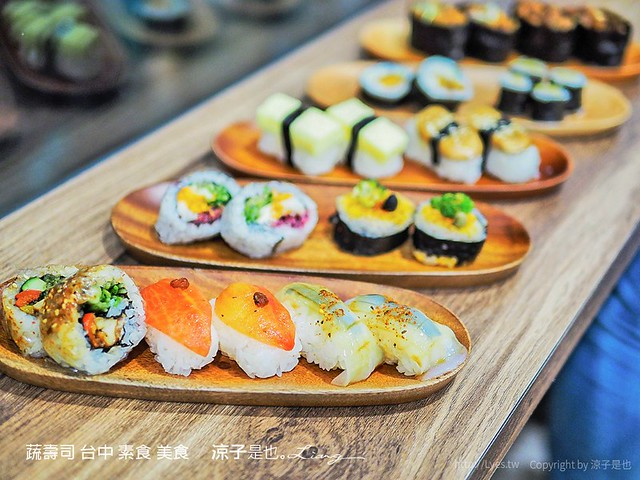 蔬壽司 台中 素食 美食 28