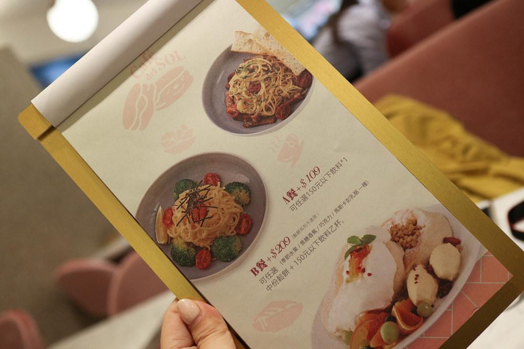 福岡人氣第一鬆餅Café del SOL (7)