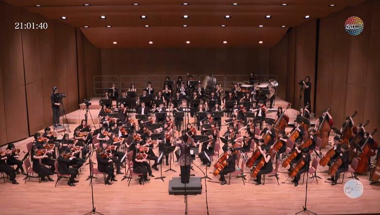 師大交響樂團於10日在台北中山堂舉辦公演。圖/YouTube直播