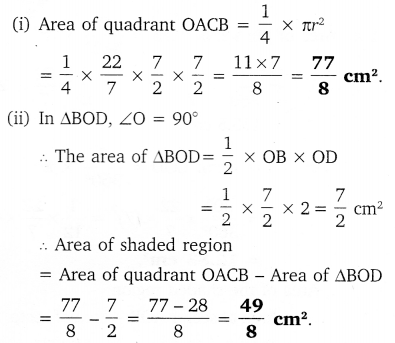 NCERT Solutions for Class 10 Maths Chapter 12 Areas Related to Circles 57