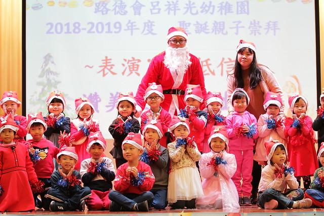 2018-12-15 聖誕親子崇拜