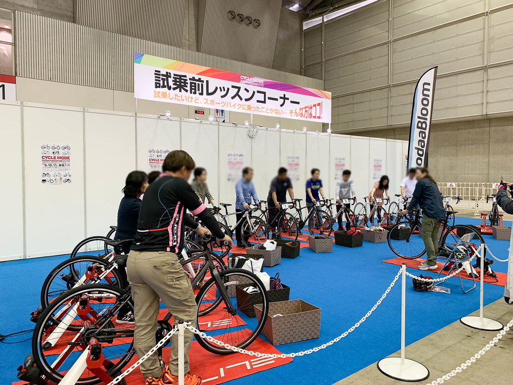 Cyclemode_international_2018-83
