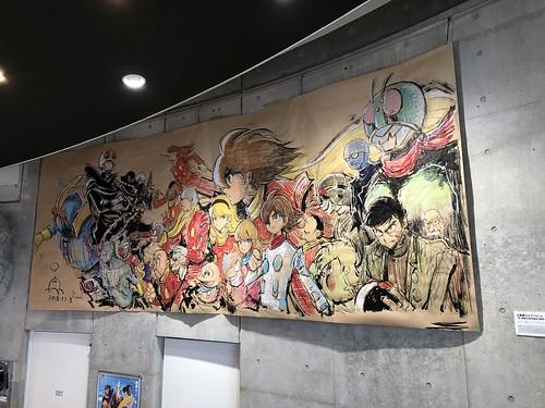 石ノ森萬画館2018 11 12