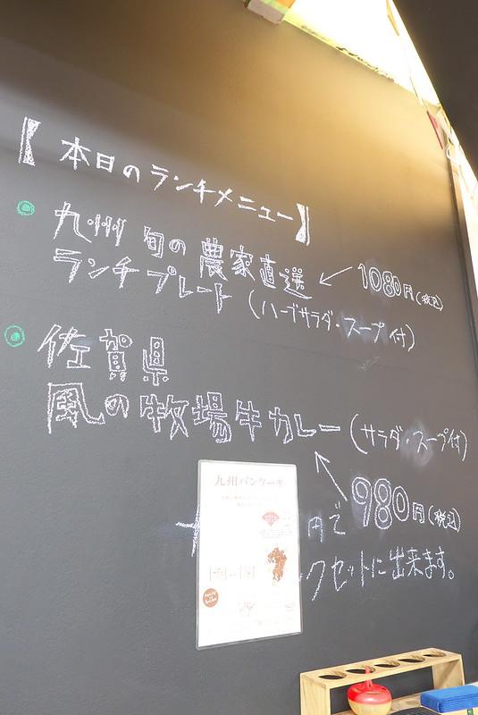 文京区千駄木 九州堂