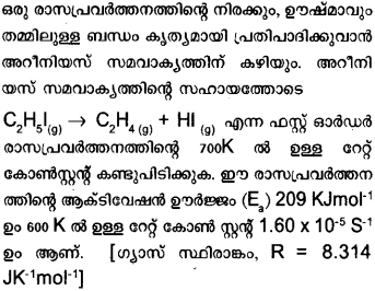 Plus Two Chemistry Model Question Papers Paper 2 27