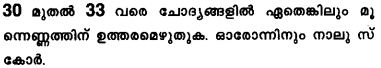 Plus Two Chemistry Model Question Papers Paper 2 40
