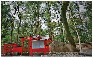 下鴨神社-24