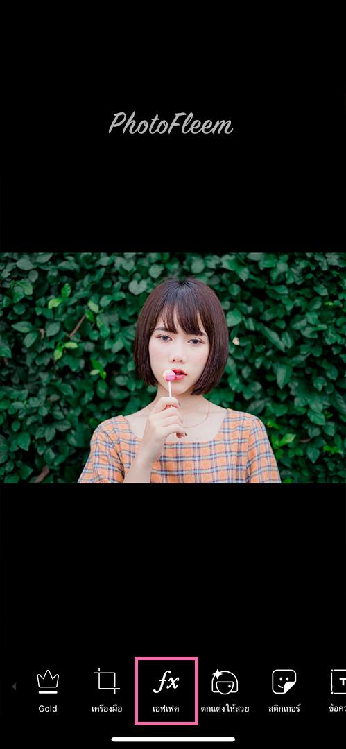 PicsArt-Soft-Filter-01